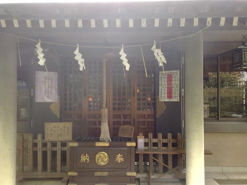 櫻田神社   御朱印
