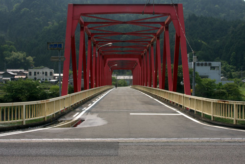 IMG_3511 | by www.journeyof1000li.com