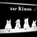 28/365 (Jan 28) - Bar Rinne by ymorimo