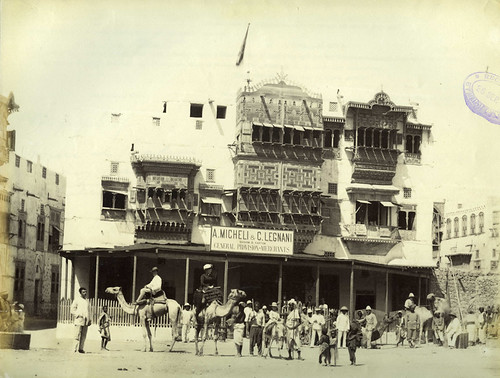 Sudanese architecture | by The National Archives UK
