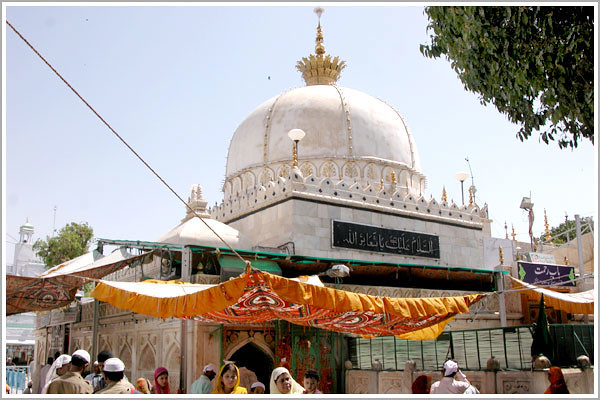 Ajmer Sharif Dargah outer view