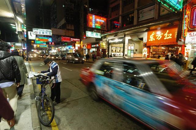 Hong Kong - Cameron Road