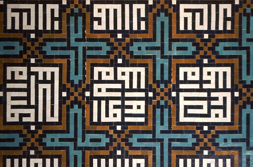 Kufic | by Pixel whippersnapper
