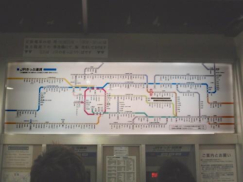 Tofukuji Station, Kyoto | by Kzaral