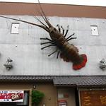 大龍蝦 三郎 路上遇到的餐廳, 不過外面看起來沒什麼人...