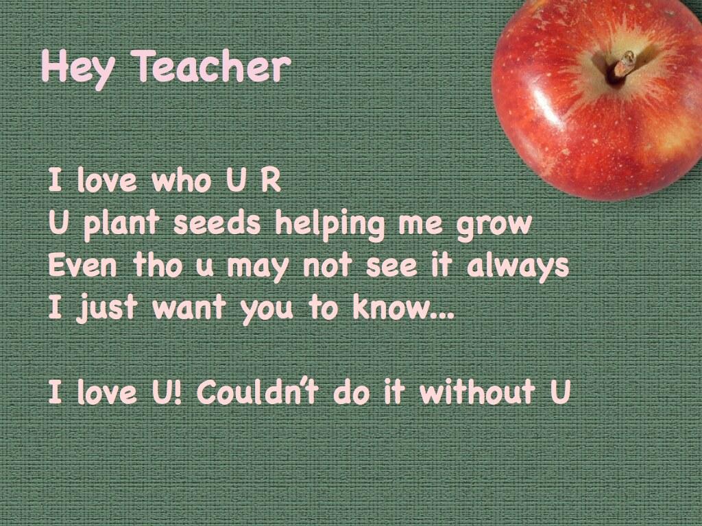 رسالة شكر للمعلم قصيرة