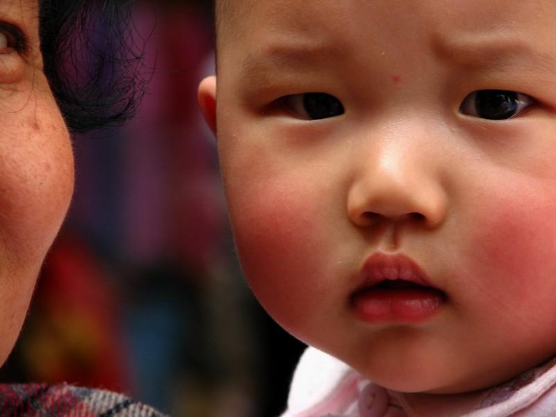 Petit bouddha, Pékin