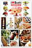 Sushi A by GirlBorneo