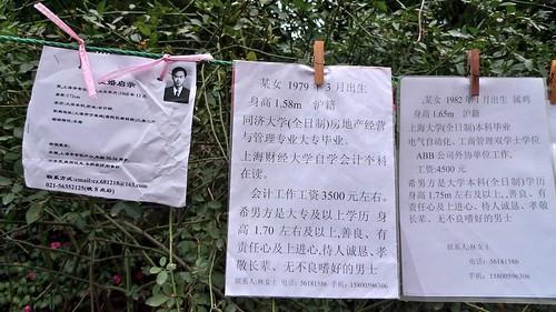 Craigs List Shanghai (People's Square) | by randomwire