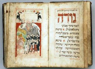 Manuscript [67.1.08.03]: Painted manuscript prayer book for the Circumcision ceremony (Germany, 1714-1715)