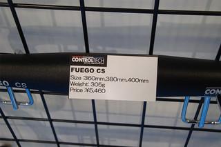 Controltech Fuego CS | Very narrower sizes are produced  | ZENSHOJI