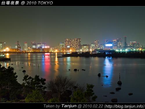 台場夜景 @ 2010 TOKYO | by tanjun