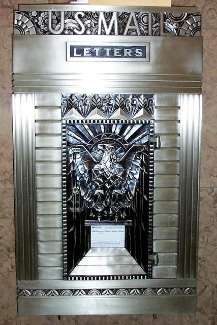 Kansas City Power and Light Building: Kansas City, MO. (Art Deco)