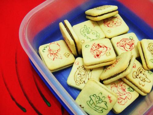 Resultado de imagem para biscoito passatempo antigo