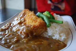 Tofu Curry Don - Cafe Uzu AUD8.50 | by avlxyz