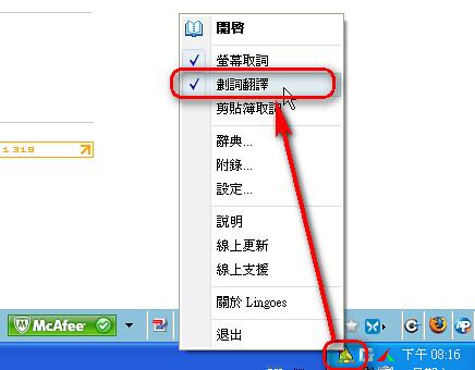 googletrans-11 | by esor huang