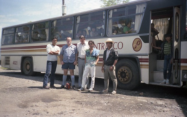 1984 GROUP FROM BAGUIO