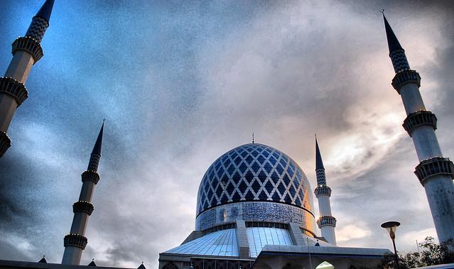 Masjid Negeri Waktu Petang