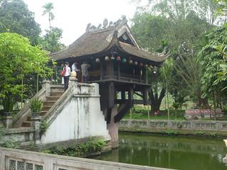 One pillar pagoda | by In Vinnie Veritas