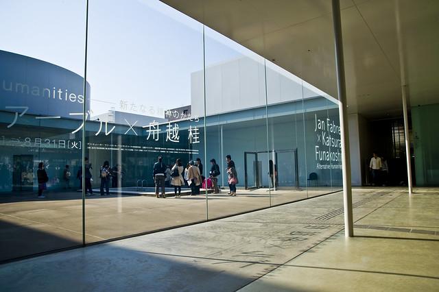 21st Century Museum of Contemporary Art
