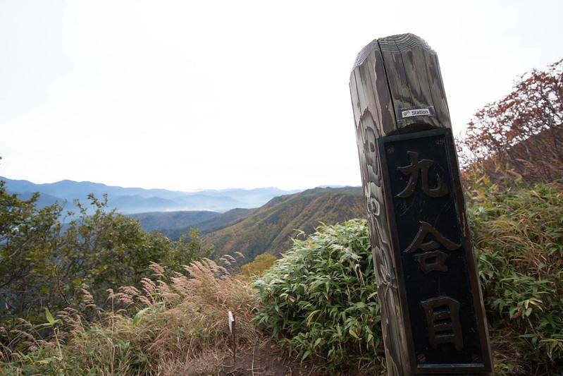 大雪山 黒岳 九合目