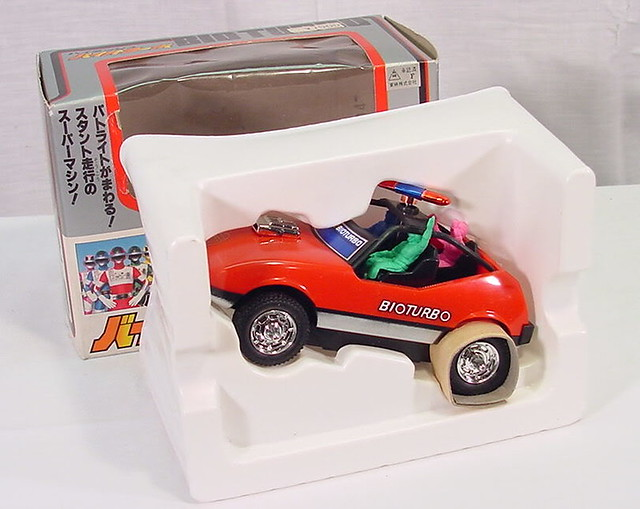 BIOMAN~BIO TURBO CAR~PRE- Power Rangers MIB~Bandai~1 | Flickr