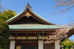 Hōkoku-ji