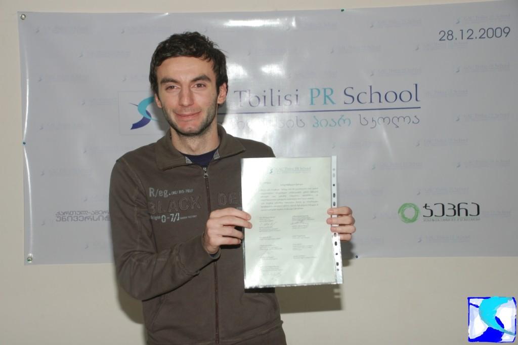 PR School - ჯაბა