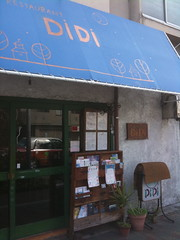 インドレストラン Didi