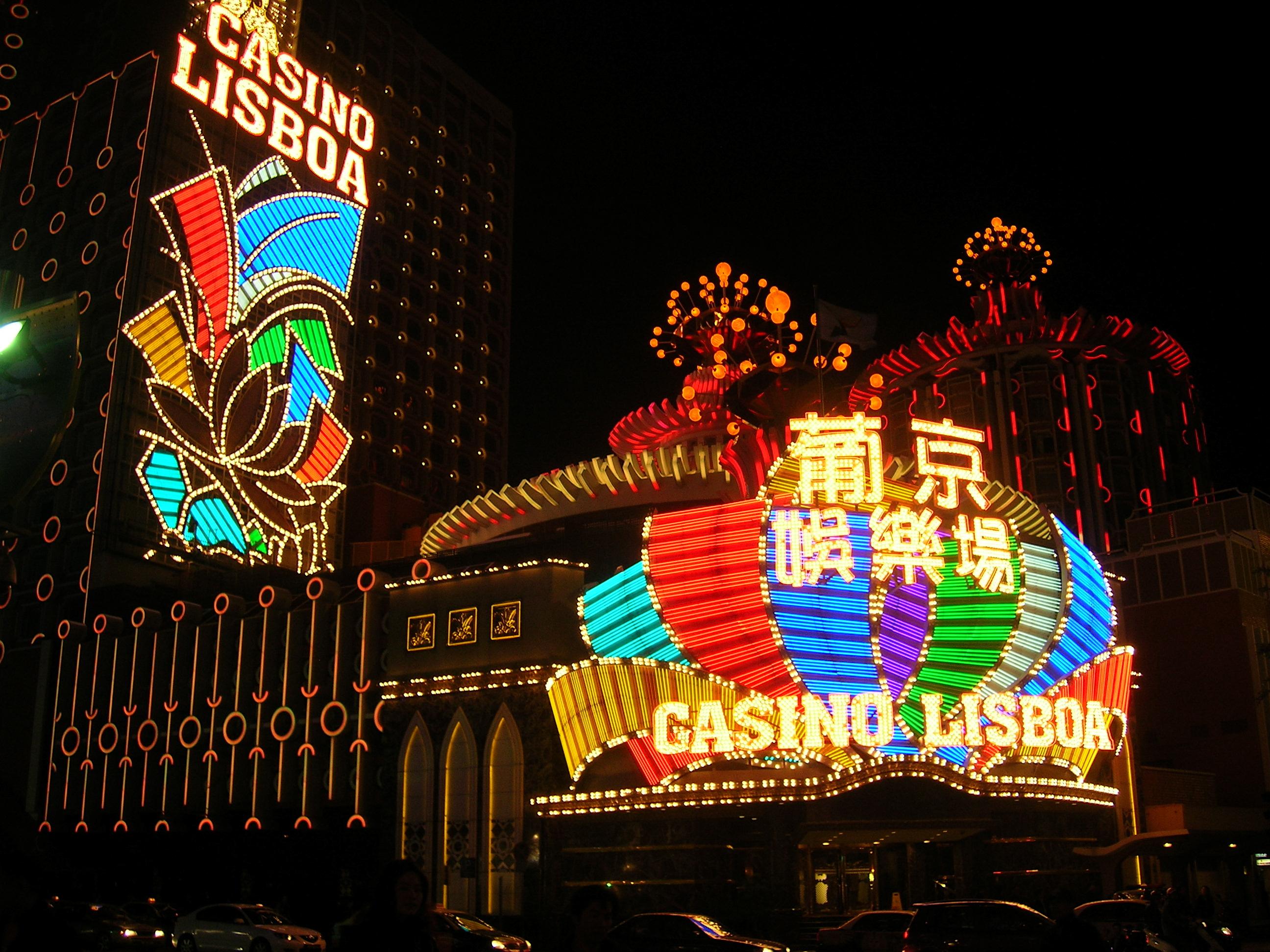 Игровые автоматы в корстоне смотреть казино рояль онлайн бесплатно в хорошем качестве hd 720