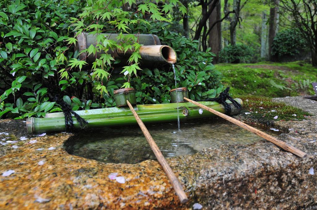 Zen Garden - Ryoanji