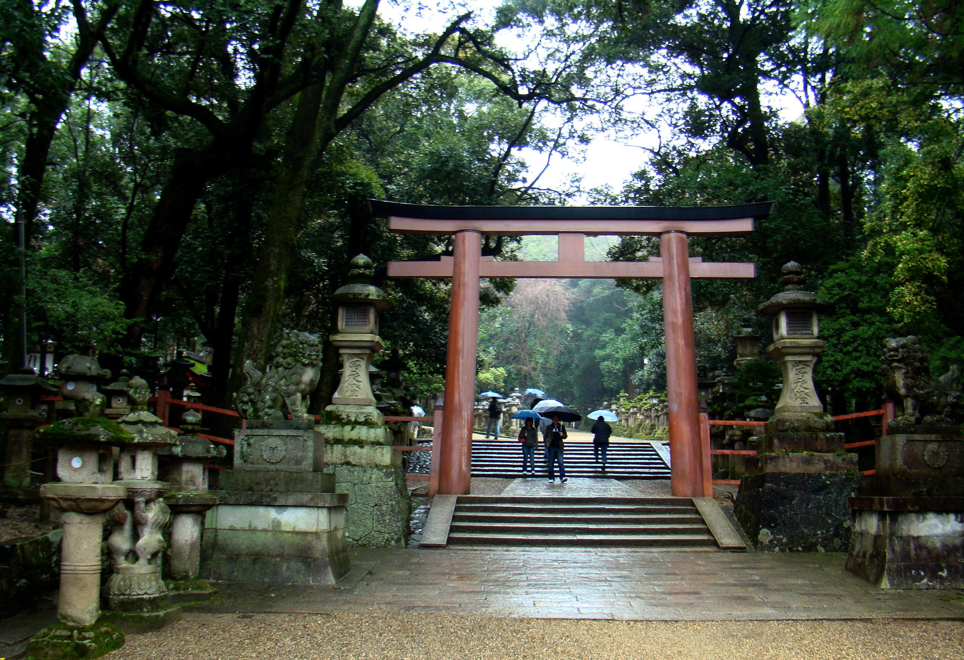 Torii Ichino Gran Santuario Kasuga Nara Japon