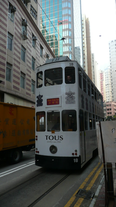 Hong Kong 041
