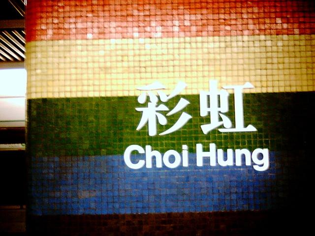 Choi Hung