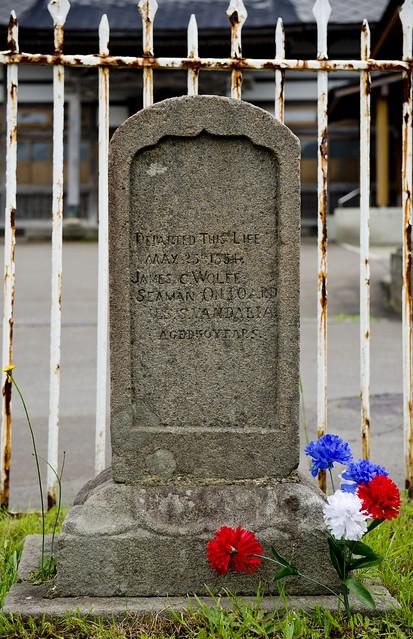 函館外国人墓地  02 James C. Wolfe c1804-1854