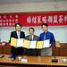 20081212_締結聯盟簽約儀式暨智慧型載具開發實驗室揭牌