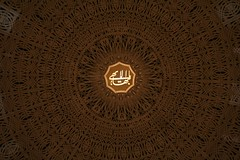 Baha'i House of Worship   by repowers