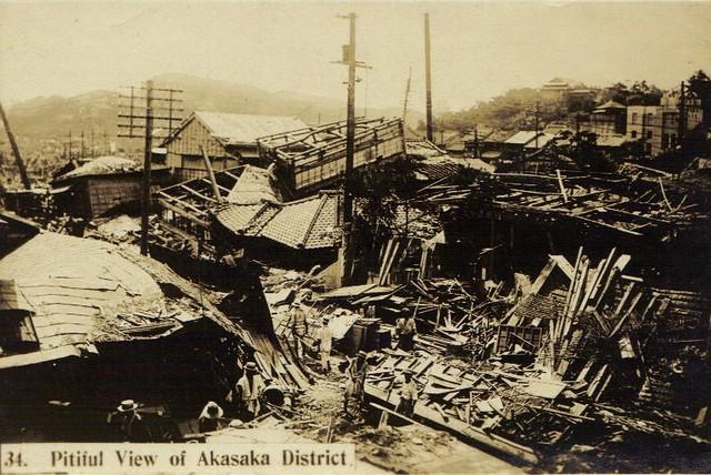 Tokyo- Akasaka District- vintage postcard c.1945- 25-12-2009 09;03;41