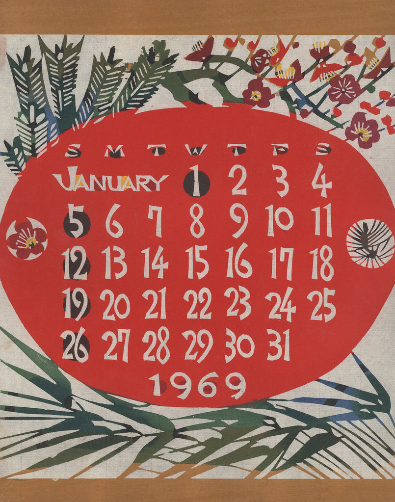 Calendar 1969.Mingei Calendar 1969 January Library Fashionista Flickr
