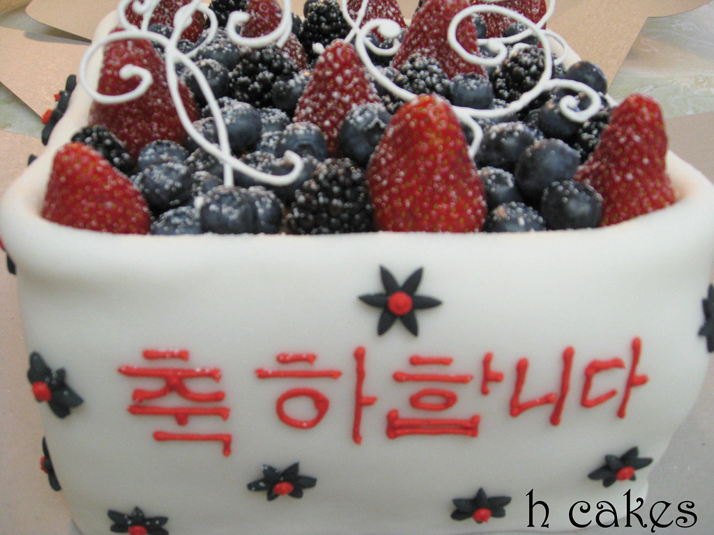 Remarkable Korean Birthday Cake With Berries Heather Patton Flickr Funny Birthday Cards Online Elaedamsfinfo