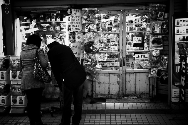 NAKAGAWA lighter shop.