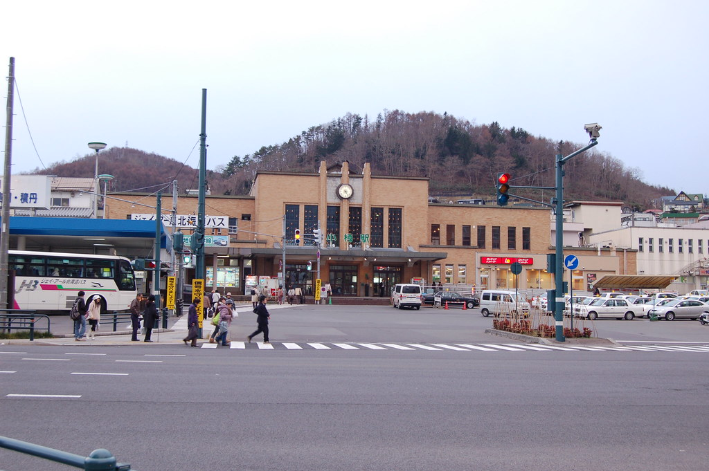 Otaru JR Station