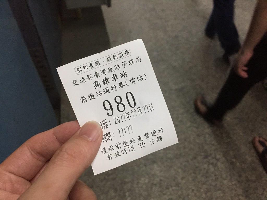 駅站食堂_1