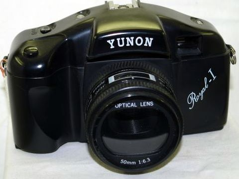 Yunon Royal I 35mm camera by Bernard Faure