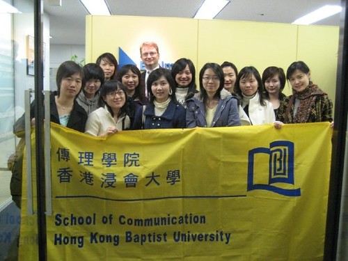 Interview With Dr Alfred Tan Of The Hong Kong Baptist University