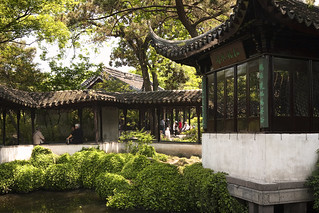 Little Surging Wave Pavilion in the Humble Administrator's Garden by IceNineJon