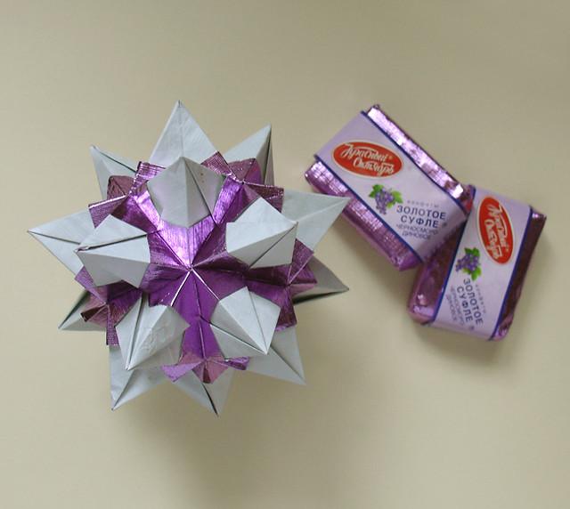DIY Origami Ball - Christmas Star Ball - Ornament Stellated ... | 572x640