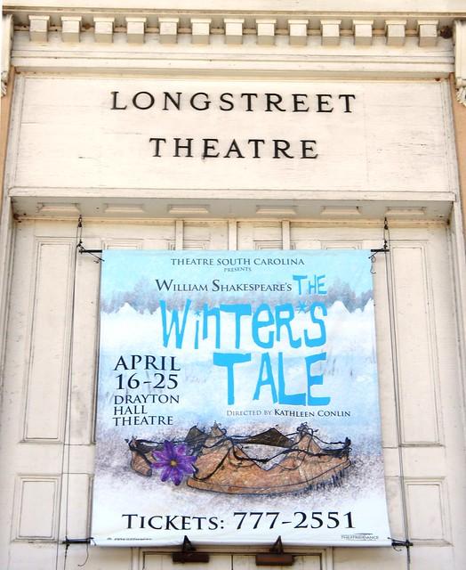 Longstreet Theatre, USC, Columbia SC