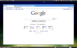 chromium-browser ubuntu(10 04 LTS Desktop) | (sudo apt-get i… | Flickr