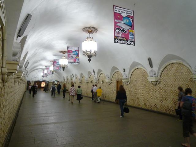 Metro Moskau: Комсомольская